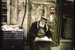 Ramallah, ville normale