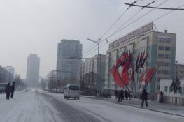 Dieu est mort de surmenage à Pyongyang