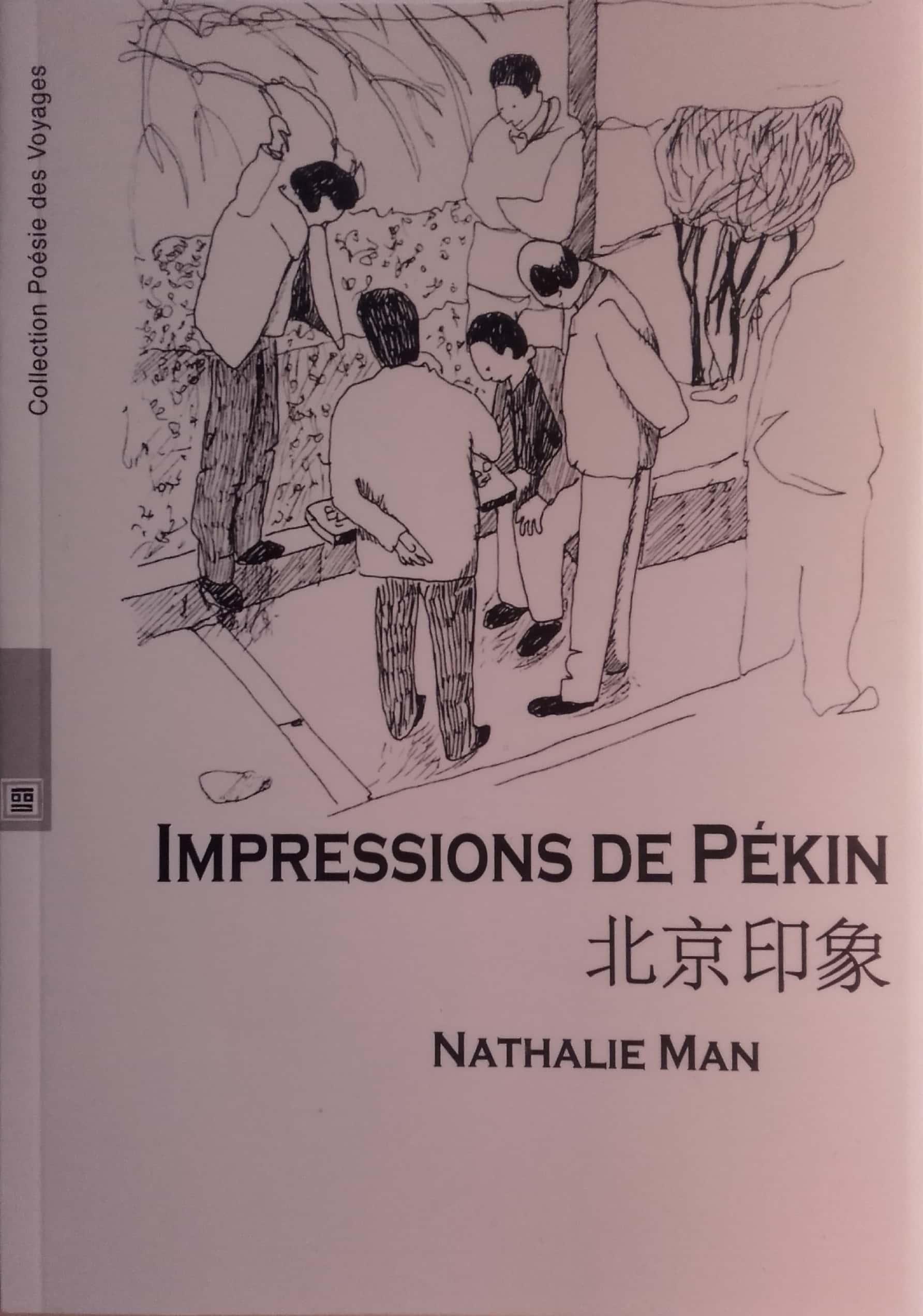 Impressions de Pékin, version chinois/français
