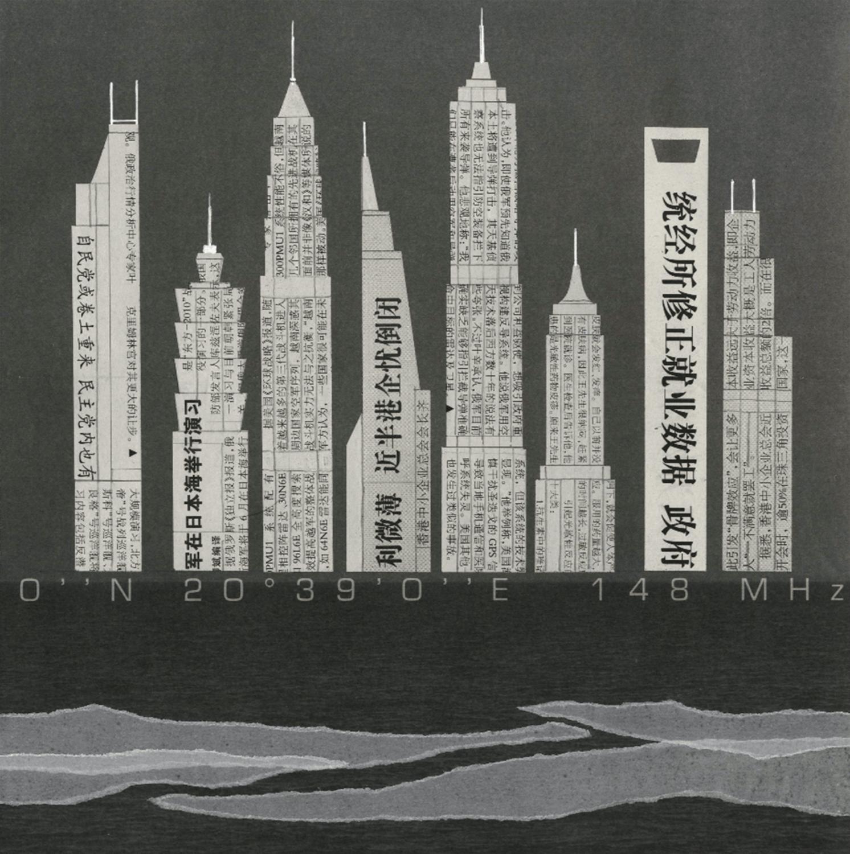 Carnettiste - Nicolas Roux - Bouts du monde - Shanghaï