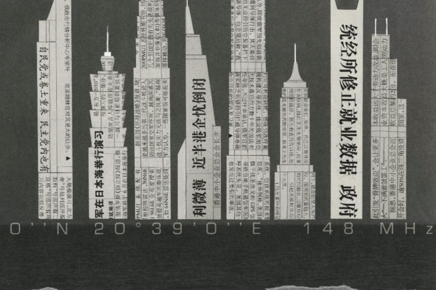 Shanghaï, XXIe siècle