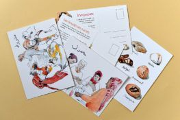 Les cartes postales gourmandes de Géraldine Garçon