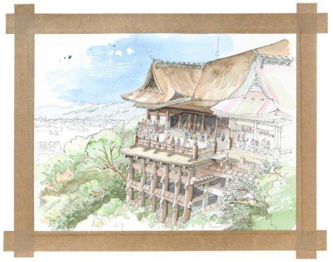 tirage d'art dessin : Kyomisu Dera, temple de Kyoto, Japon, par Yann Breton - Bouts du monde