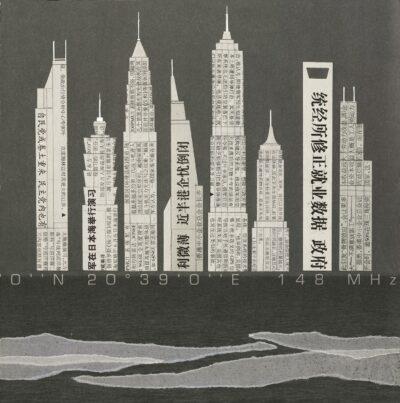 gratte-ciel à Shanghai : tirage d'art dessin de Nicolas Roux, Shanghai, Chine - Bouts du monde