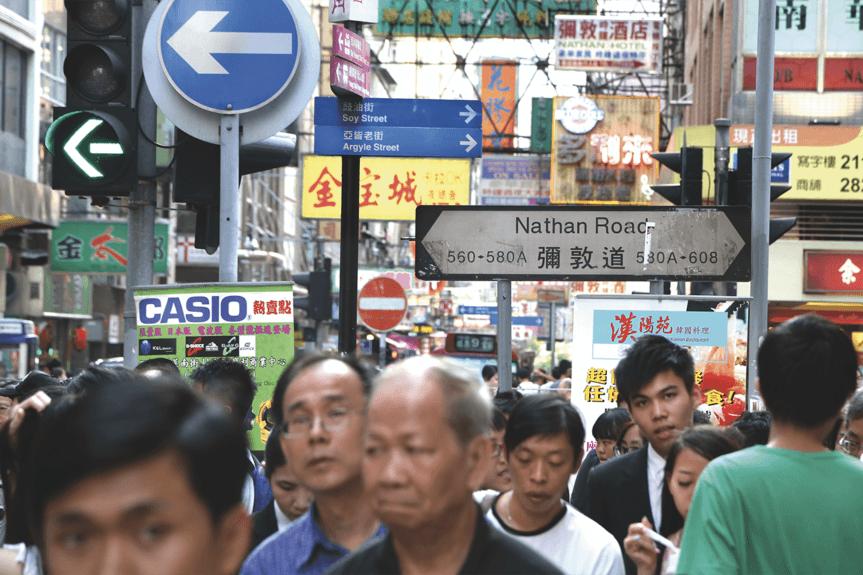 Hong Kong, source d'énergie