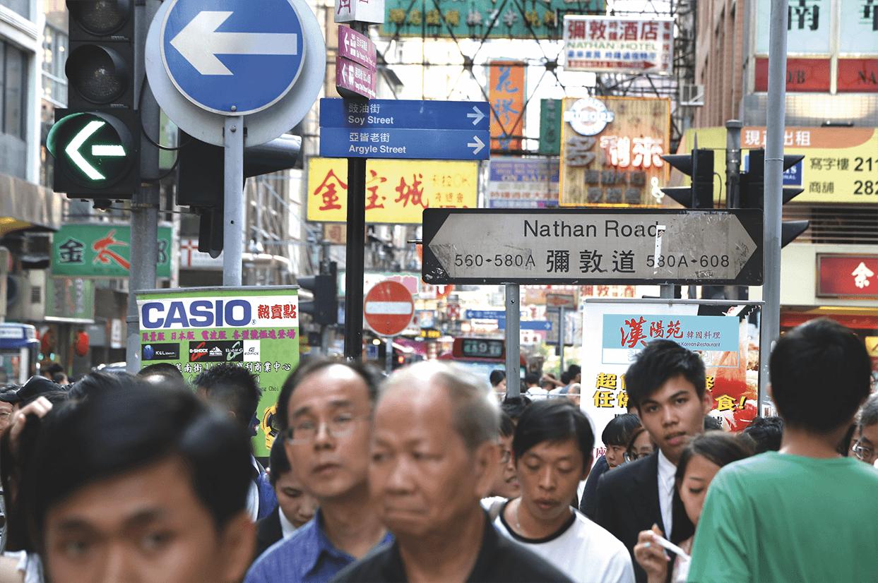 Photo voyage : la foule sur Nathan Road à Hong Kong