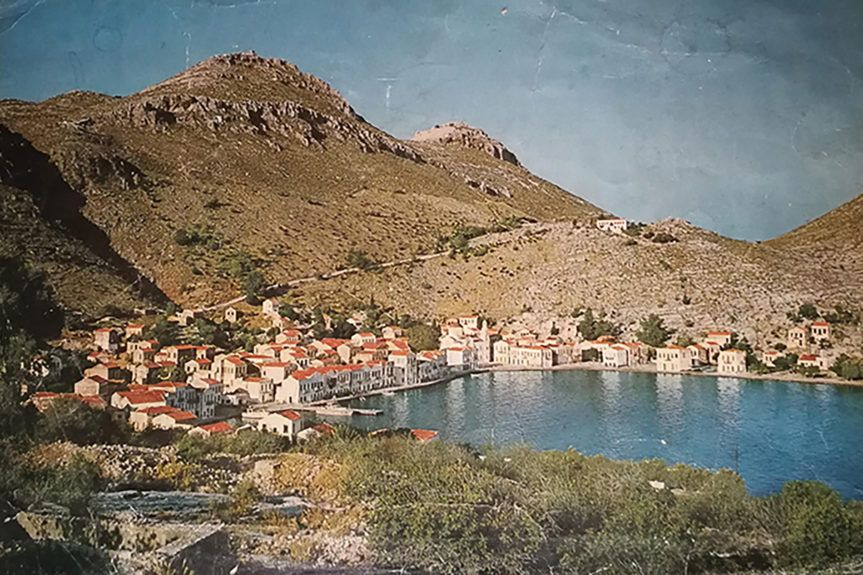 Le palais abandonné de Kastellorizo