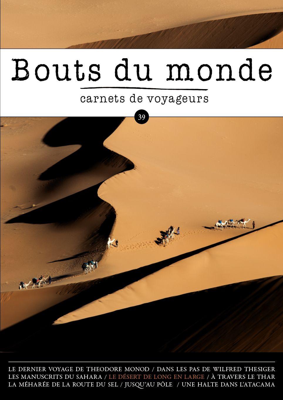 Carnet de Voyage Desert