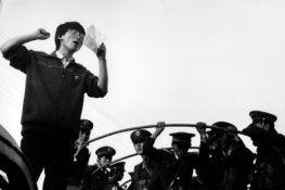 Cette année-là, place Tiananmen