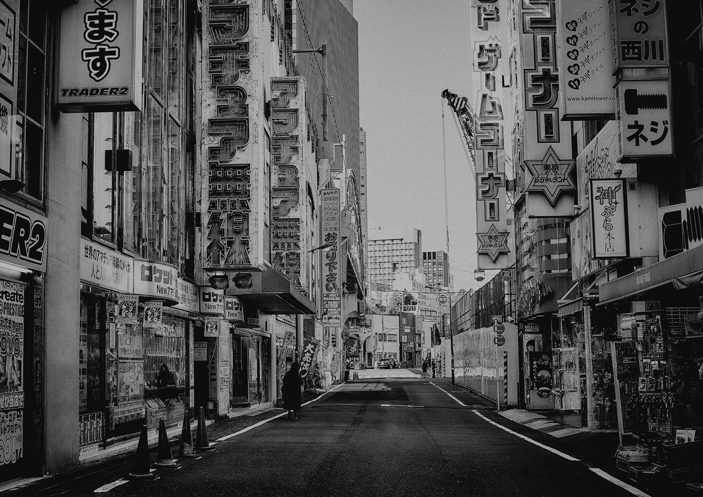 Maxime Massare- Japon - Bouts du monde