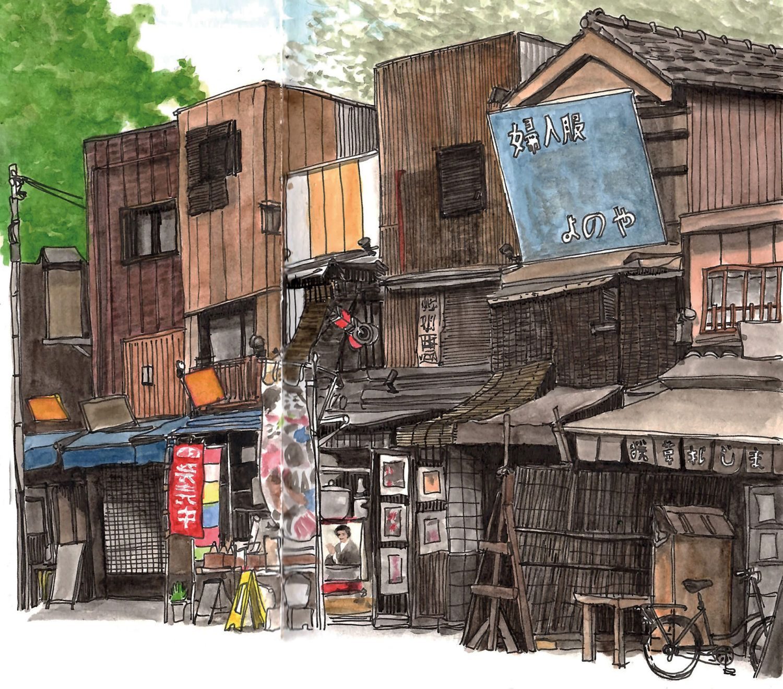 Carnet de voyage au Japon - Bouts du monde
