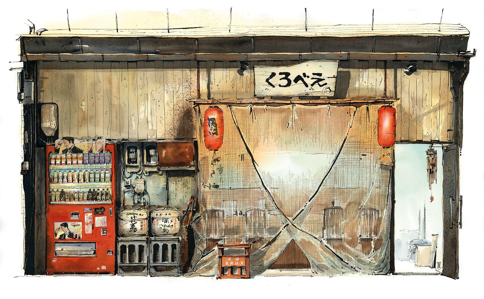 Claire & Reno Marca - Japon - Bouts du monde